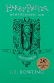 Harry Potter and the Philosopher's Stone: Slytherin Edition - J. К. Rowling -