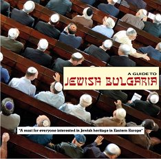 A Guide to Jewish Bulgaria - Dimana Trankova, Anthony Georgieff -